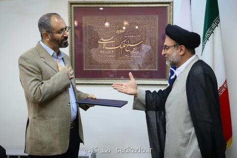 رئیس حوزه هنری برای ۴ سال دیگر ابقاء شد Image
