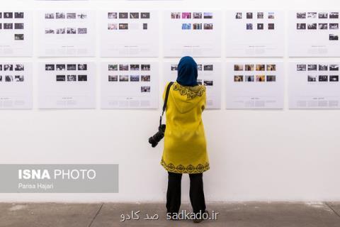 پرتره های مردم ایران نمایش داده می شود Image