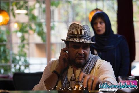 هومن برق نورد به خداحافظ دختر شیرازی پیوست Image