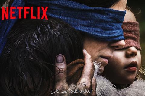 به دلیل تأثیر فیلمی پربیننده؛ نتفلیكس به مخاطبان خود اخطار داد، دیوانگی نكنید Image