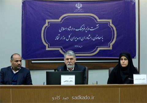 تاكید وزیر بر لزوم روزآمدی سامانه صدور مجوزها Image