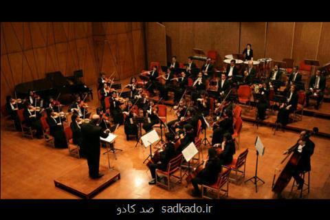 موسیقی فجر ۳۴ در آینه مهر؛ اركستر رسانه هنر لیست شیندلر را می نوازد، اهمیت تخصصی شدن Image