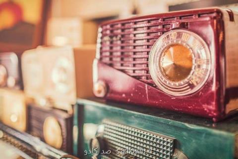پخش سریالی از زندگی جهان پهلوان تختی در رادیو Image