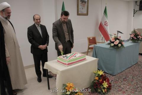 همزمان با دهه فجر؛ ساختمان جدید مركز اسلامی وین راه اندازی شد Image
