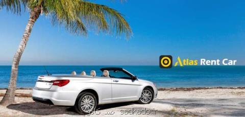 بهترین شركت اجاره خودرو Image