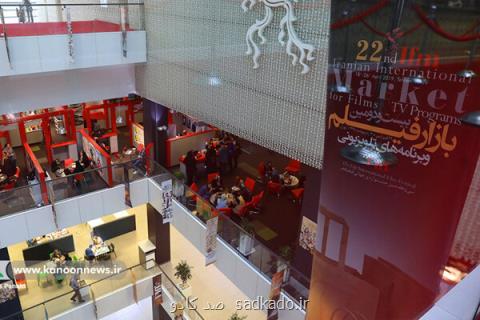 مذاكره كانون پرورش فكری با نمایندگان جشنواره ها در بازار فیلم فجر Image