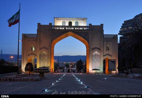 بزرگداشت روز ملی شیراز برپا شد Image