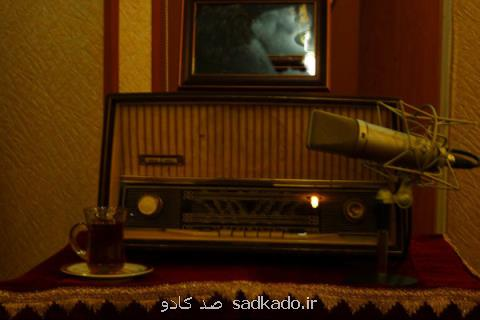 پایتخت فرش ایران در رادیو نمایش گشوده شد Image