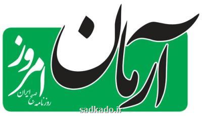 پروفسور حسین باهر: سلبریتی ها جای روشنفكران را گرفته اند Image
