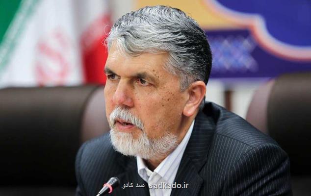 افتتاح سه طرح فرهنگی با حضور وزیر ارشاد در خوزستان Image