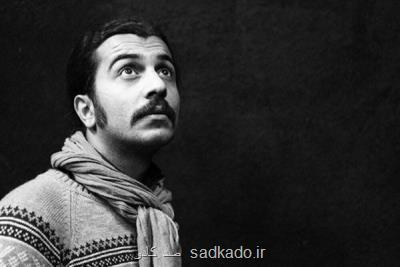 علی شمس به مهر خبر داد؛ فیلم برداری ما سودی كو در زمستان، به دنبال سرمایه گذار هستیم Image