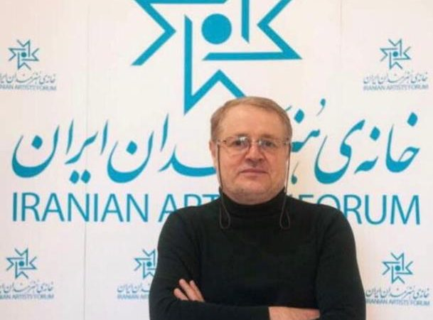 مدیرعامل خانه هنرمندان ایران ابقا شد Image