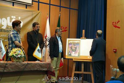 گزارش مهر از آیین افتتاحیه؛ تماشای مقاومت یمن در تهران، سكوت غرب سبب برگزاری نمایشگاه شد Image