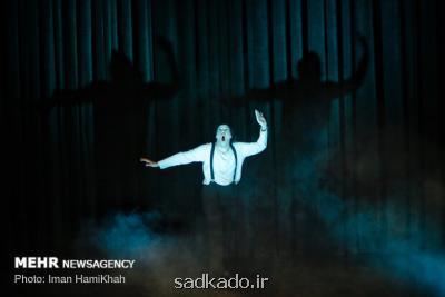 با برگزاری اختتامیه؛ برترین های جشنواره بین المللی تئاتر كودك و نوجوان عرضه شدند Image