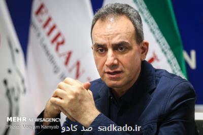 شهرام كرمی به مهر گفت: معرفی مدیرعامل جدید انجمن هنرهای نمایشی Image