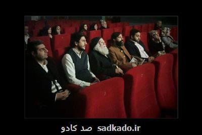 نخستین تجربه تماشای فیلم در سینما؛ علامه حكیمی به تماشای مهدی كه به دنیا آمد نشست Image