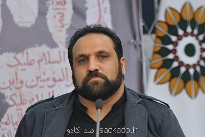 امیرحسین شفیعی مدیر تماشاخانه سرو شد Image