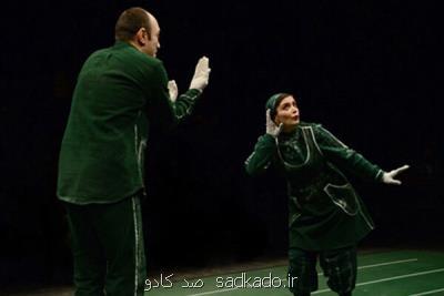 تئاتر در خانه-۵؛ شاهد ناكامی معلم عاشق در شیش و هشت باشید Image