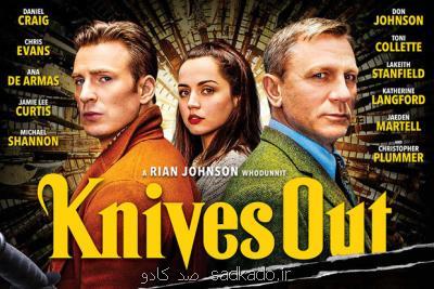 فیلم بازی نوروزی-۶؛ قاتلی كه فرق چاقوی اصل و تقلبی را نمی دانست! Image