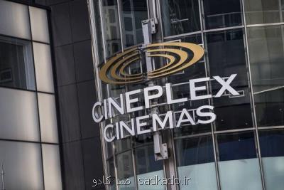 ورشكستگی نزدیك است؛ گسترش بحران سینما در اروپای شرقی Image