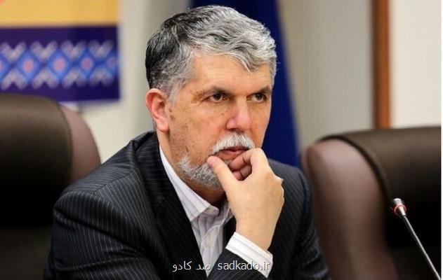توییت وزیر ارشاد درباره بازگشایی سالن های سینما، تئاتر و موسیقی Image