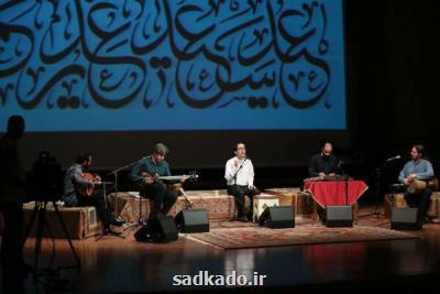 دومین شب از كنسرت های آنلاین موسیقی ایرانی؛ صدای آوای ابریشم در تالار رودكی تهران شنیدنی شد Image