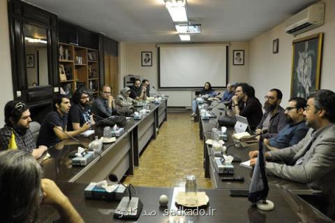 مستندسازان خواستار شدند كاهش فیلم های بخش مسابقه ملی و حضور جدی بانوان در سینماحقیقت Image