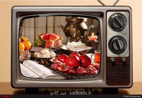 تلویزیون یلدا را جدی گرفته Image
