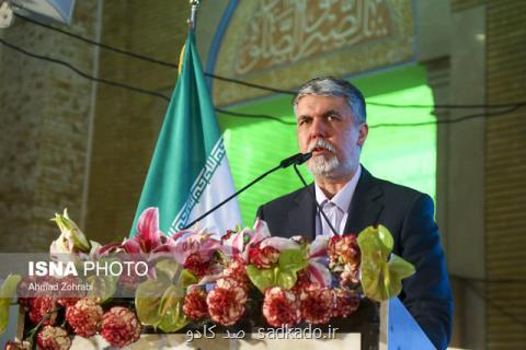 وزیر فرهنگ و ارشاد اسلامی خبر داد: اشتغالزایی ۲۰هزار نفر در عرصه فرهنگ و هنر طی دو سال آینده Image