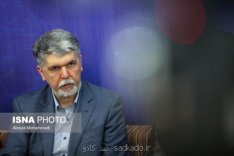 وزیر فرهنگ و ارشاد اسلامی عنوان كرد تاكید بر اهمیت مقابله با قاچاق محصولات فرهنگی Image