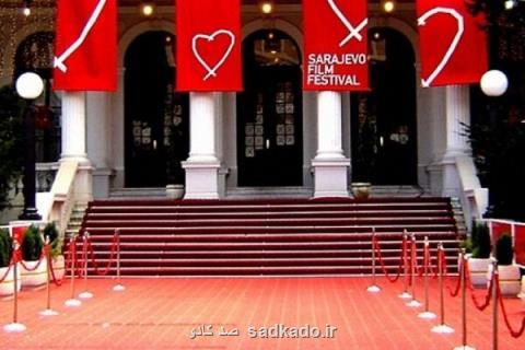 در بیست و پنجمین دوره برگزاری؛ جشنواره فیلم سارایوو تاییدیه اسكار را گرفت، معرفی رئیس داوران Image