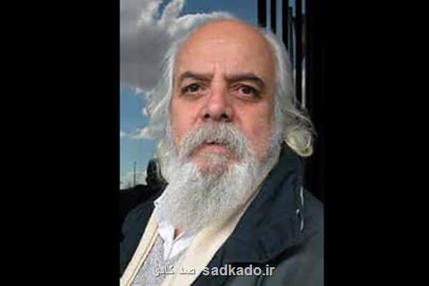 درگذشت هنرمندگرافیست، پیكر مسعود دشتبان از خانه سینما تشییع می شود Image