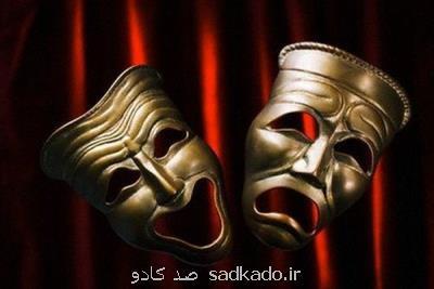 انتشار فراخوان دومین جشنواره سراسری تئاتر مان Image