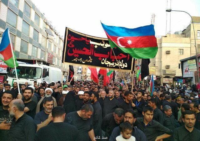 پیاده روی اربعین رویدادی مردمی در جمهوری آذربایجان Image