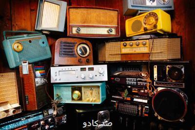 خداحافظی آقای محتشم در رادیو نمایش Image