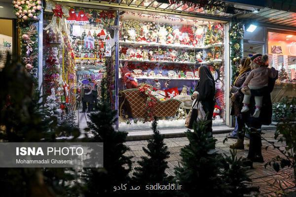 بوی عید در زمستان تهران Image