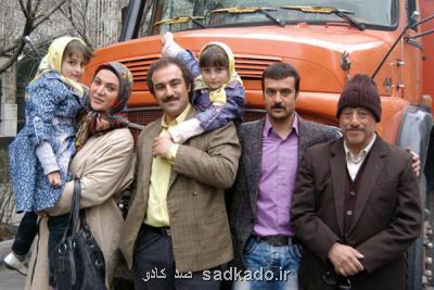 نمایش سینمایی پایتخت۲ در شب یلدا Image