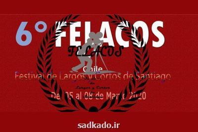فیلم كیارستمی و عصای گمشده به جشنواره شیلی می رود Image