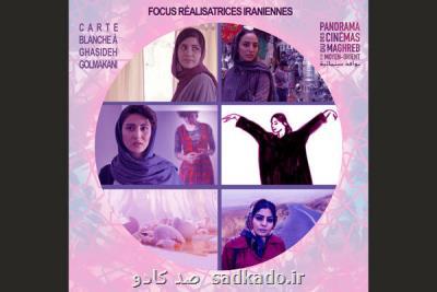 مرور سینمای ایران در جشنواره فرانسوی Image