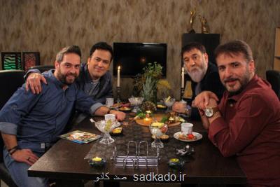 قسمت جدید شام ایرانی جمعه ها پخش می شود Image