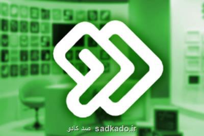 تكذیب تولید و پخش سریال كت فرمانده در شبكه دو Image