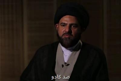 كارگردان مستند با مهر مطرح كرد؛ سید ظهیر روضه من برای امام حسین(ع) است Image