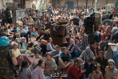 تصویری از نسل كشی مسلمانان؛ كجا می روی آیدا؟ در راه اسكار Image