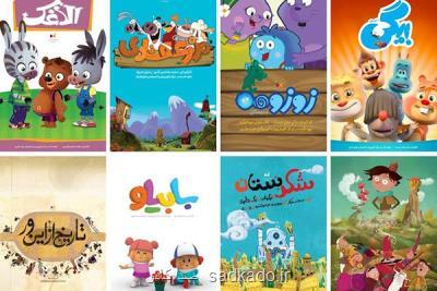 حوزه هنری تدارك دید؛ ۱۵ سریال انیمیشن جدید در راه عرضه در پلت فرم های آنلاین Image