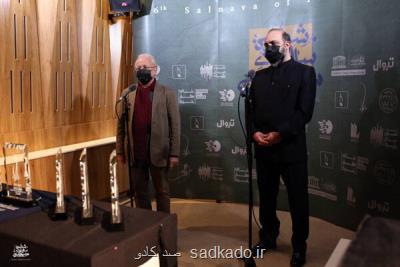 در قالب یك مراسم مجازی صورت گرفت؛ نكوداشت ۲ هنرمند در سال نوا Image
