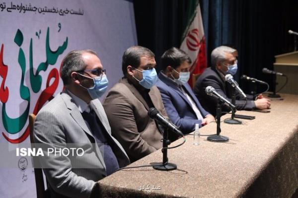 رئیس جهاددانشگاهی فارس: شهید سلیمانی عصاره تربیت اسلامی و انقلابی بود Image