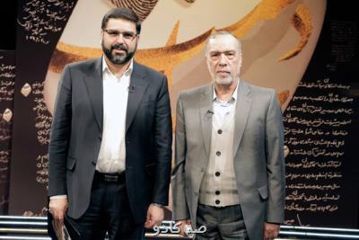 مرور سیره امام خمینی (ره) در دستخط Image