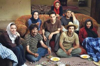 طی نشستی در پژوهشگاه فرهنگ، هنر و ارتباطات؛ خانواده در سینما و ادبیات ایران بررسی می شود Image