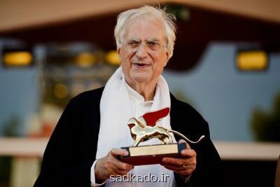 فقدانی بزرگ برای سینما؛ برتران تاورنیه فیلمساز نامدار فرانسوی درگذشت Image