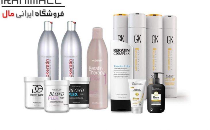 معرفی یكی از بهترین مراكز فروش محصولات آرایشی كراتین و احیا مو Image